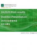2020 1HFinal Version (Crop inside website)